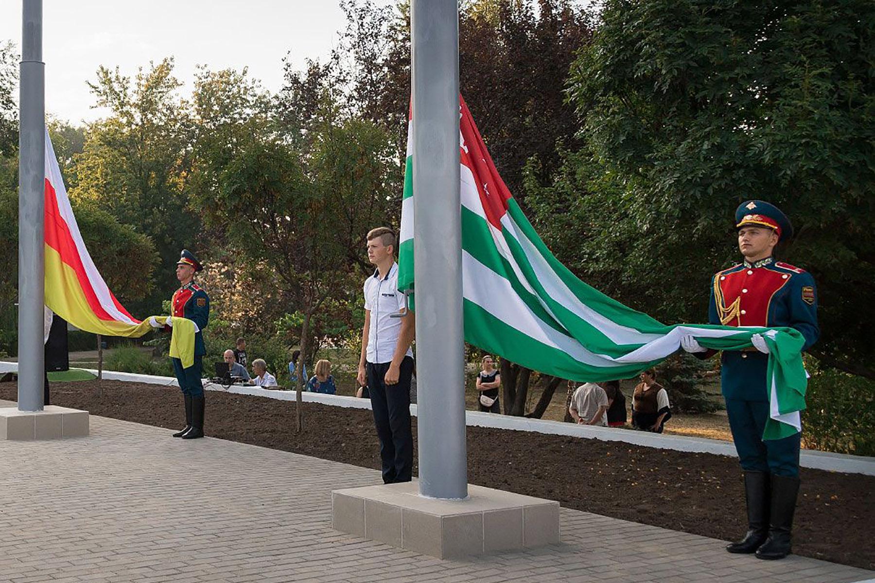 Поздравления в стихах с днем независимости абхазии и южной осетии