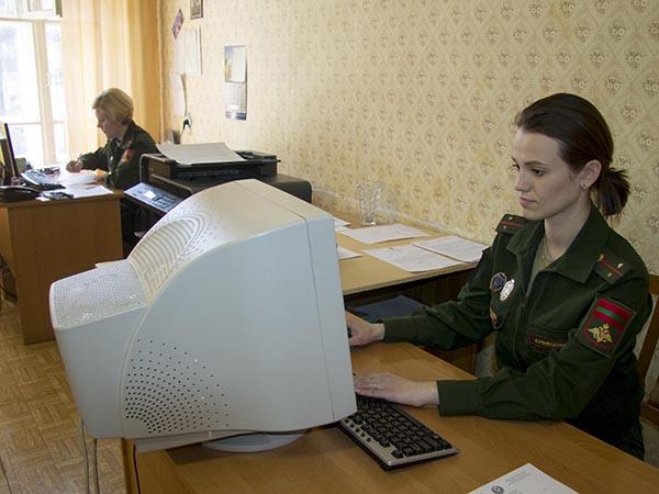 бухгалтер в военную часть