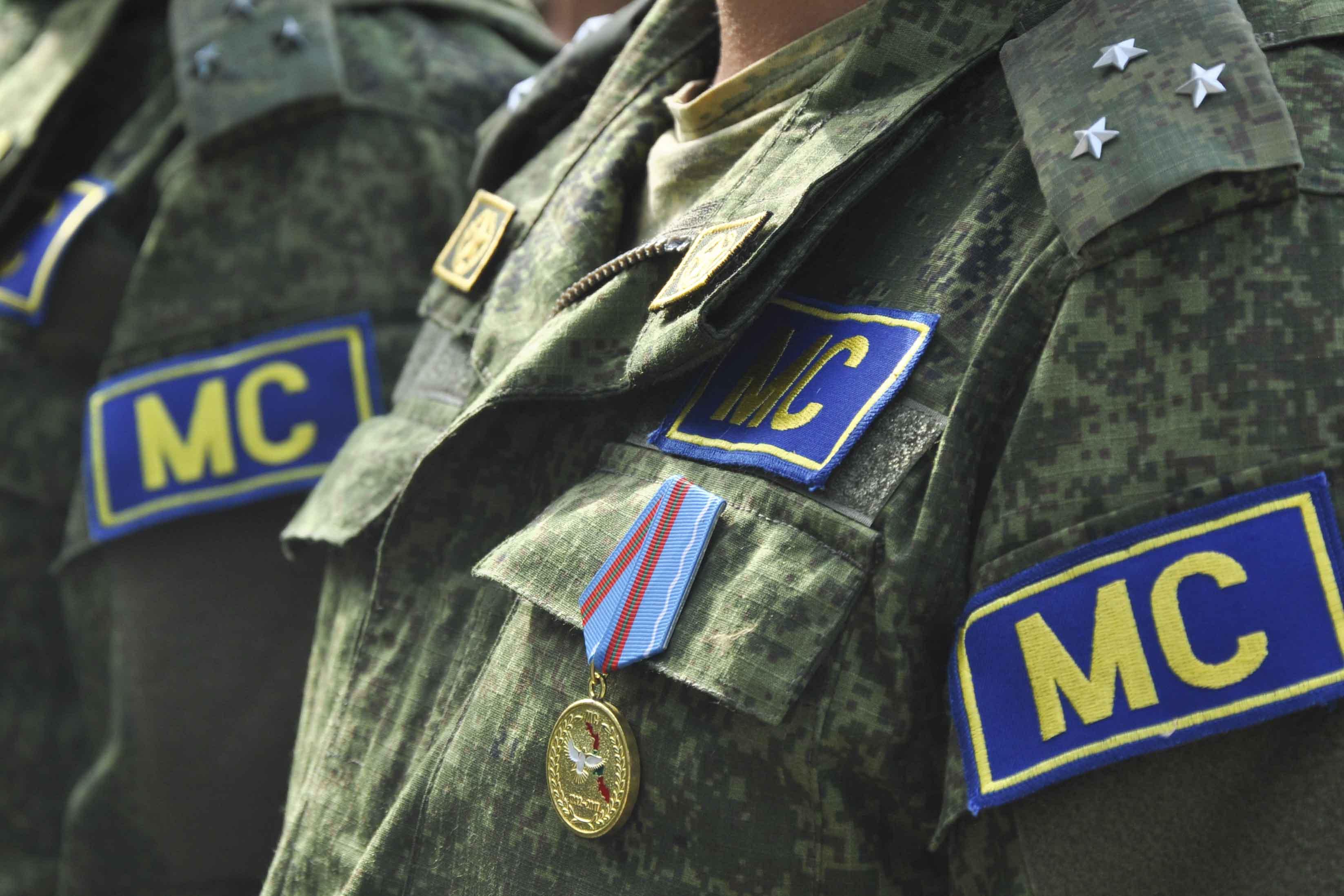 Министерство обороны ПМР