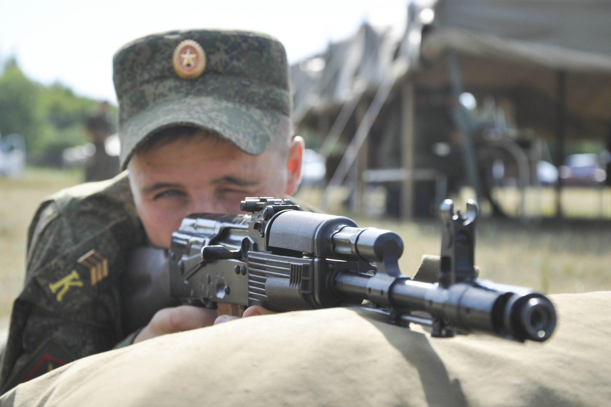 Военный ВУЗ