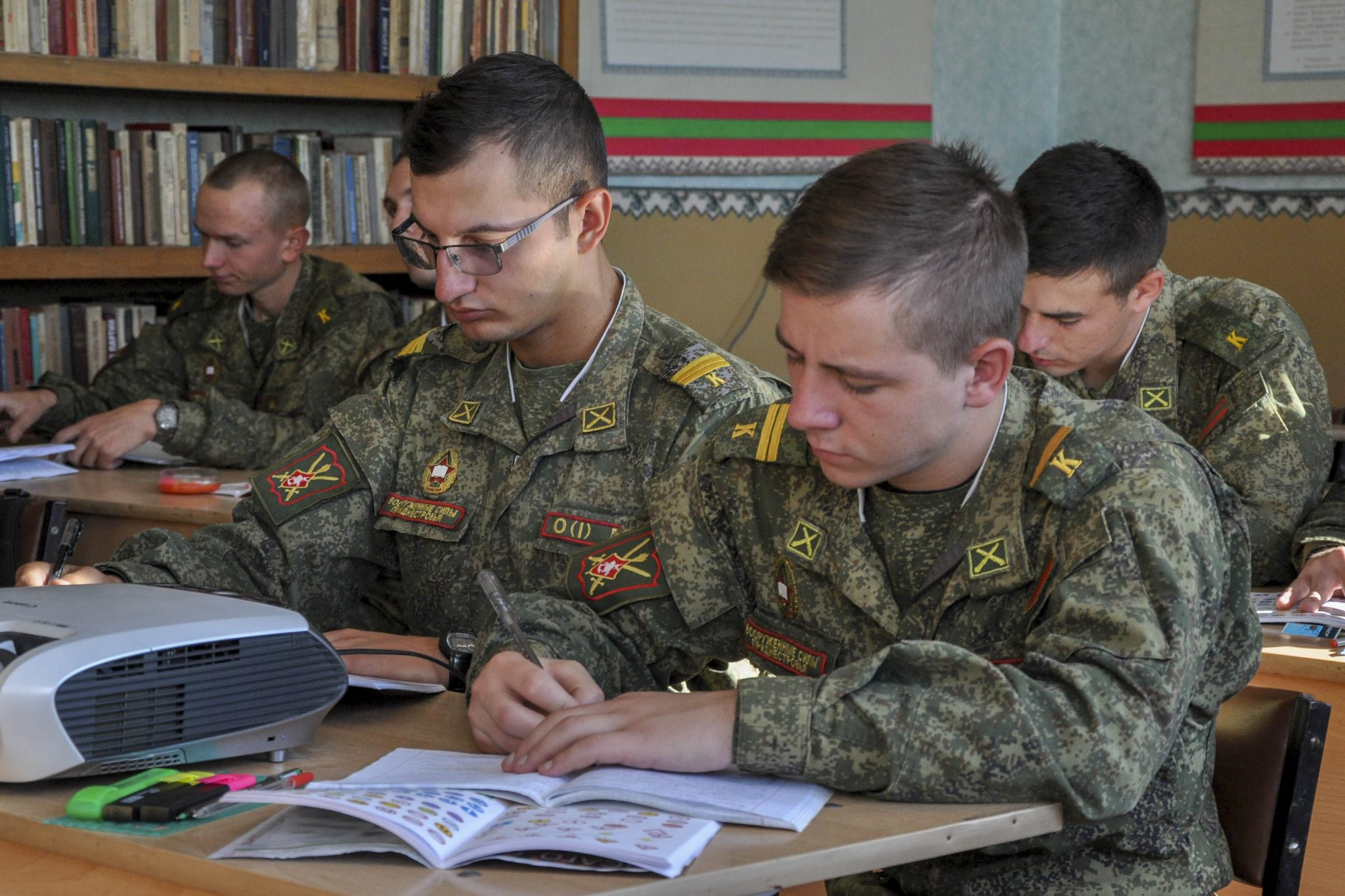 Военный институт Приднестровья
