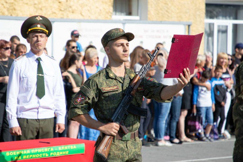 Вооруженные силы Приднестровья