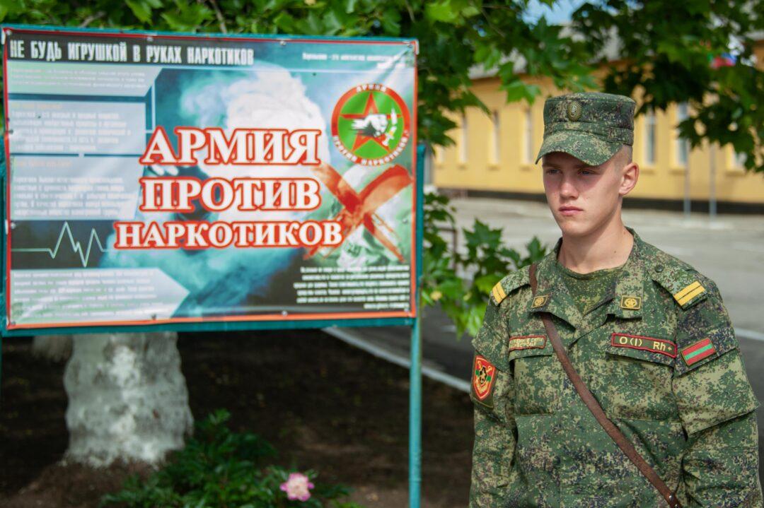 Нет наркотикам в армии